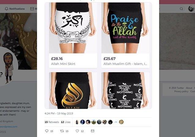 Allah mini skirts!