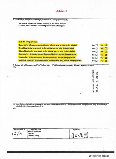 Screenshot 1 of the US Treasure document