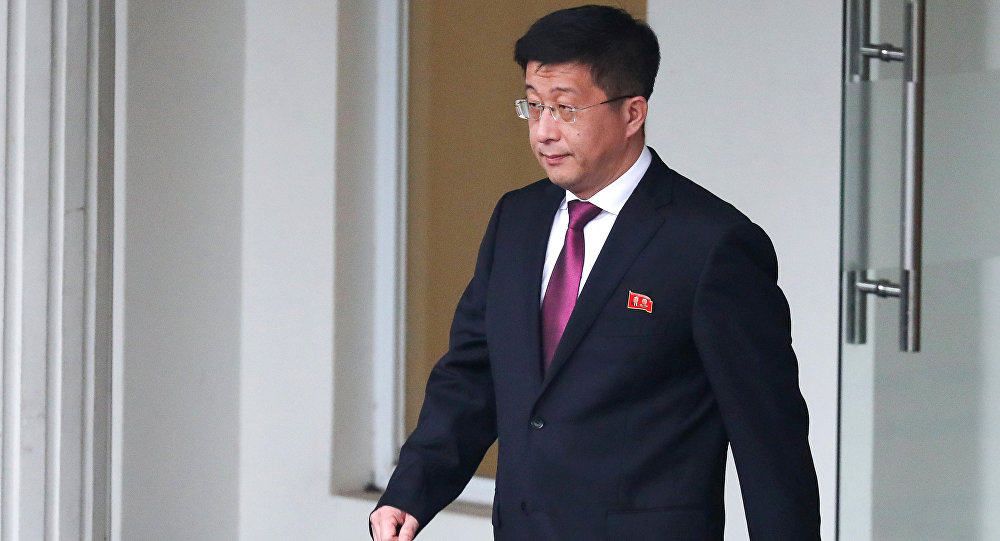 United States  checking reports North Korea executed top official after Trump summit