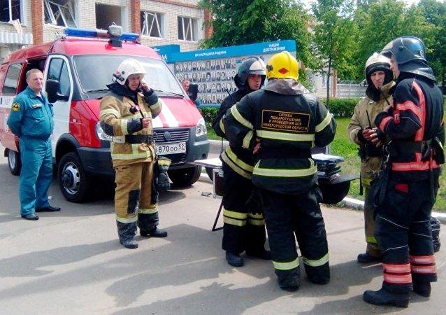 Blasts at Dzerzhinsk Plant