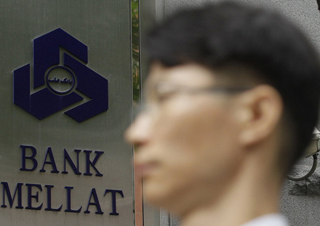 Bank Mellat branch in South Korea, file photo.