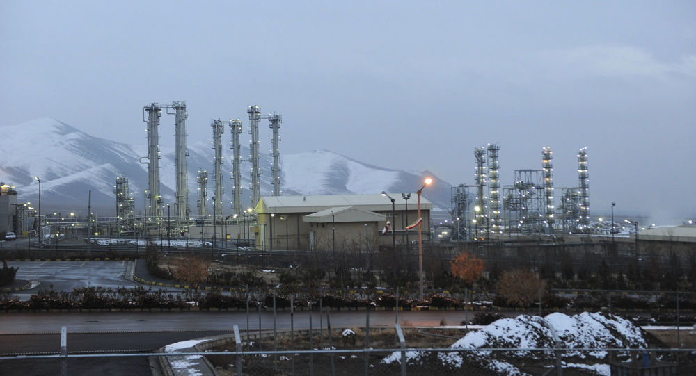 Heavy water nuclear facility near Arak, Iran