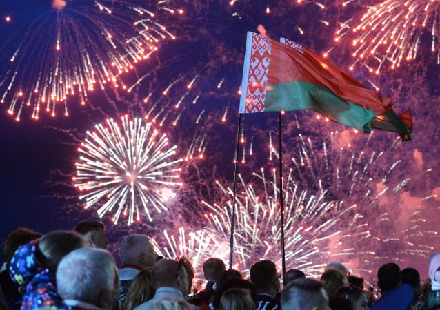 Independence Day, Minsk