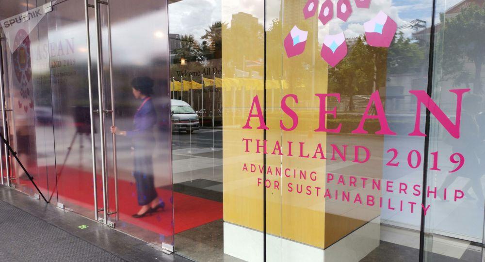 ASEAN Thailand 2019