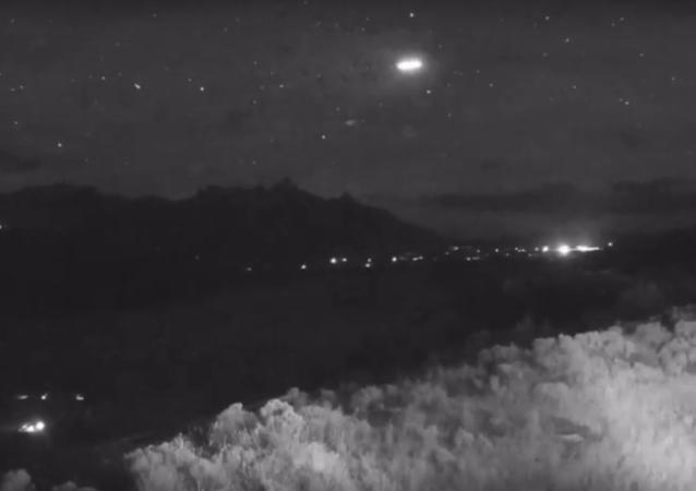 Strange light captured flying over Jackson Hole