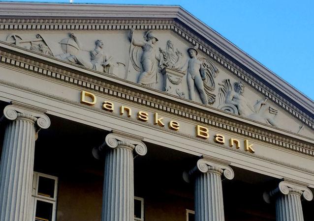 General view of the Danske Bank building in Copenhagen, Denmark, 27 September 2018