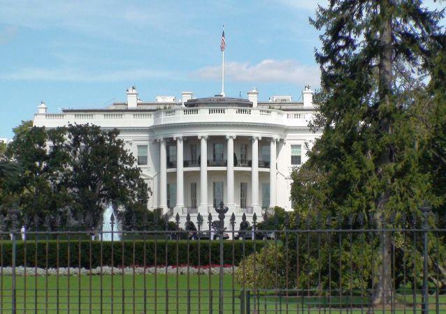 White House Washington US