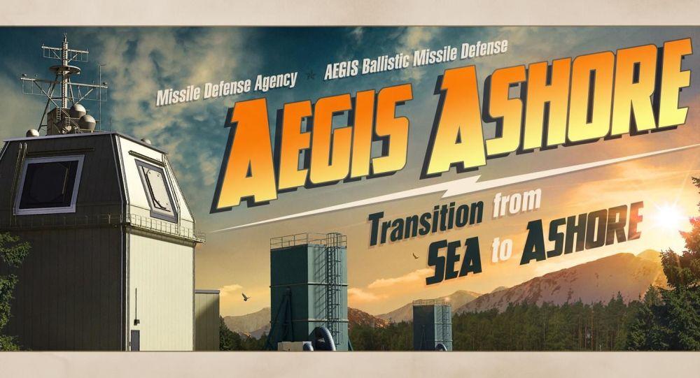 U.S. Aegis Ashore Missile Defense System
