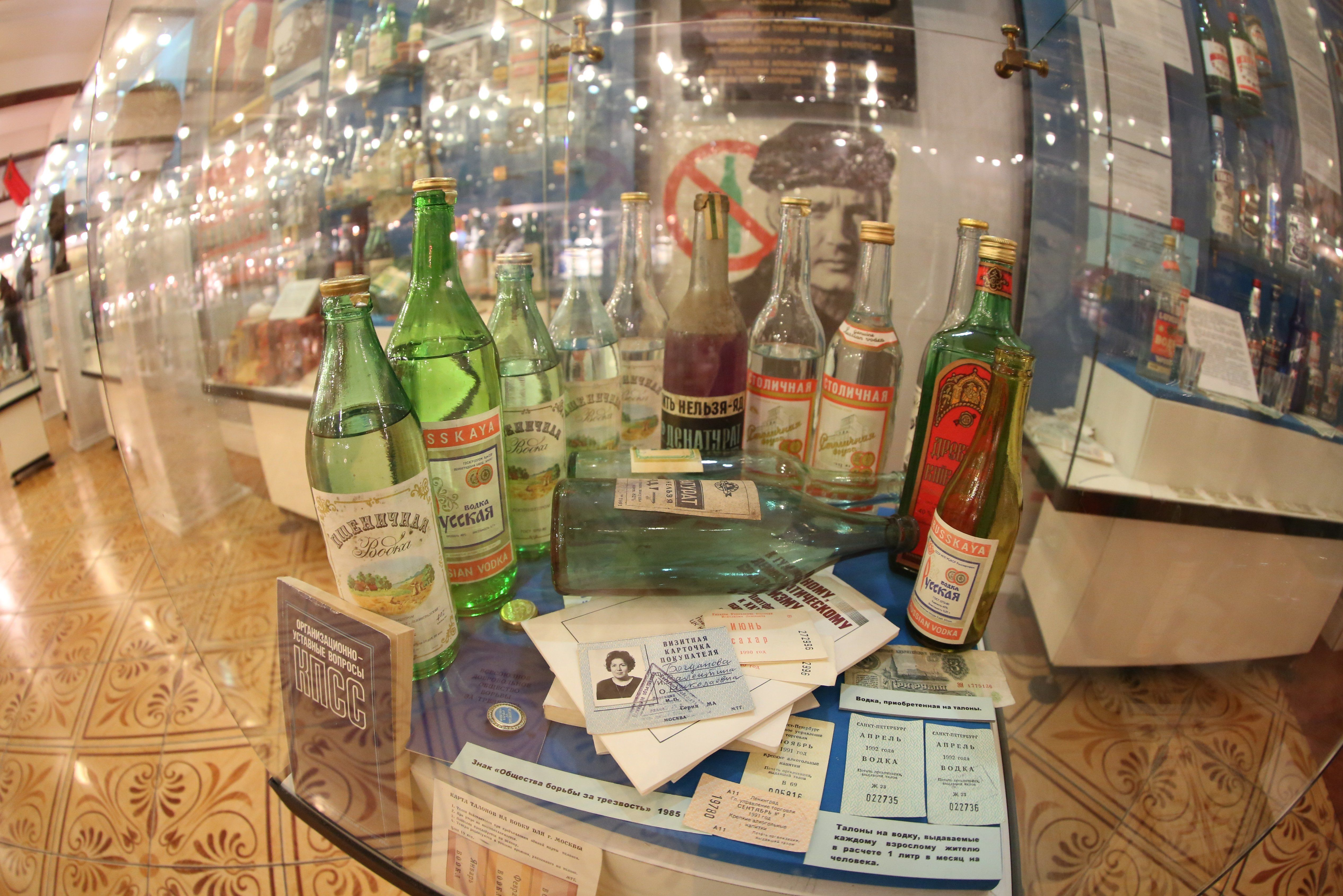 Under Gorbachev, vodka could only be bought with special coupons