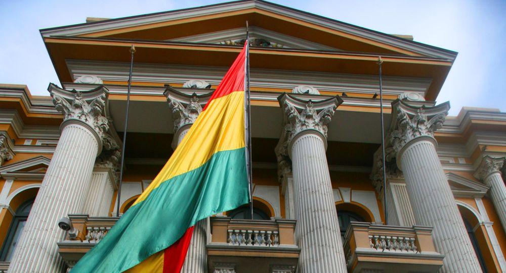 Bolivia's National Congress building