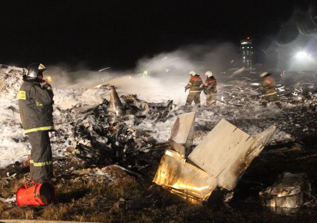 Plane Crash in Kazan