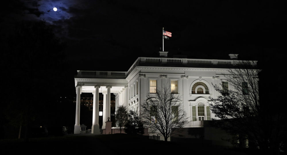 White House building in Washington