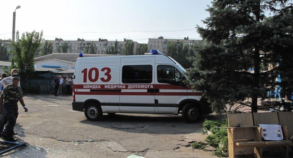 Blast in cafe injures 2 Ukrainian businessmen