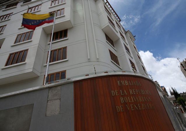 The building of the Venezuelan Embassy in Bolivia is seen in La Paz, Bolivia
