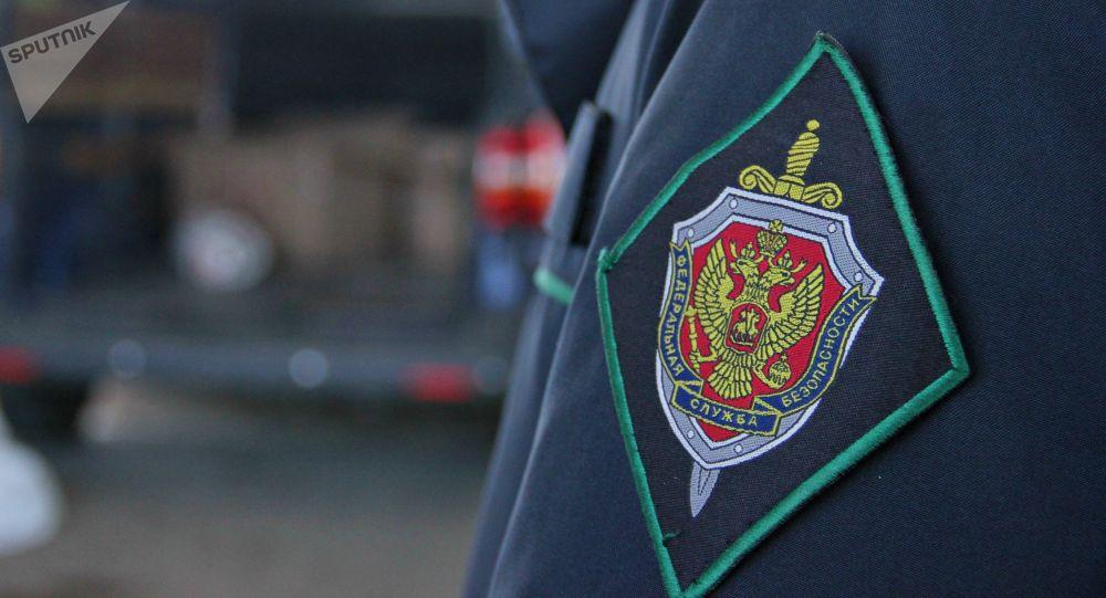 Chevron FSB