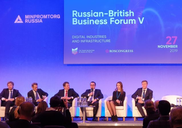 Russian-British Business Forum panel discussion