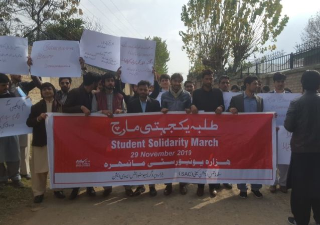 Students Solidarity March