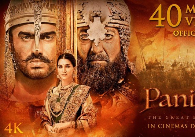Panipat | Official Trailer