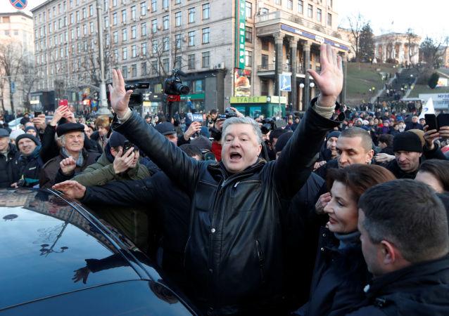 Ukraine's former President Petro Poroshenko