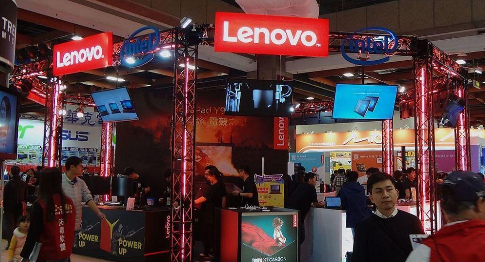 Lenovo booth