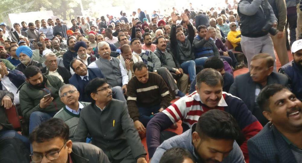 Bank Employees' strike