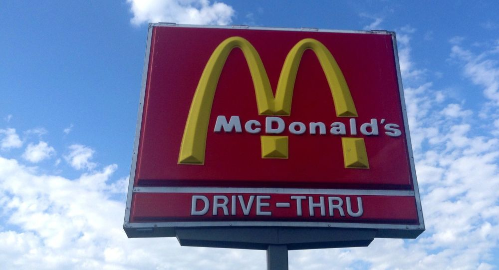 A Junction City McDonald's is receiving attention after a Herington police officer said he received a coffee with foul language written on it.