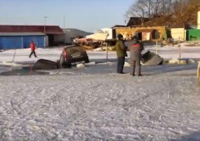 Vladivostok Ice
