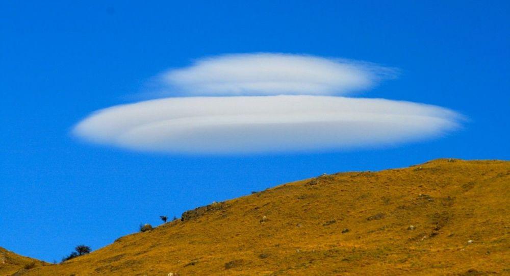 UFO Caught on Camera Near Volcano in Costa Rica, Says Blogger