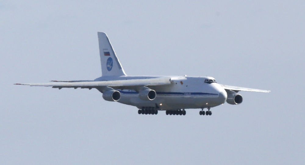 Russian Plane With Medical Equipment Lands at New York's JFK Airport – Russian Mission to UN
