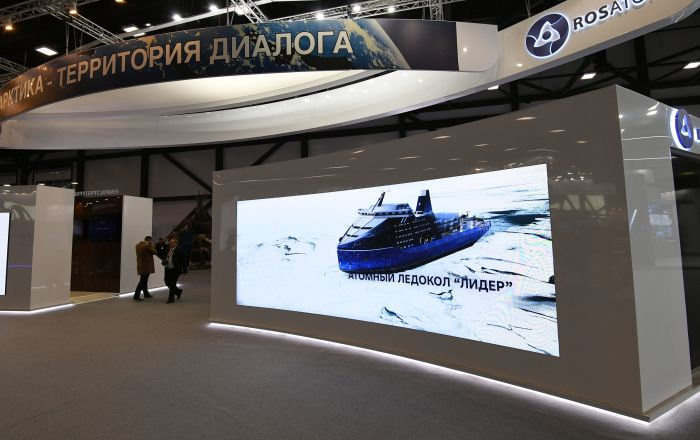 Russia Begins Construction of World's Most Powerful Nuclear Icebreaker