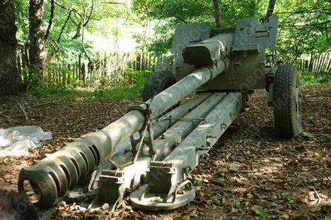 Cache of Georgian arms found in Kodori Gorge