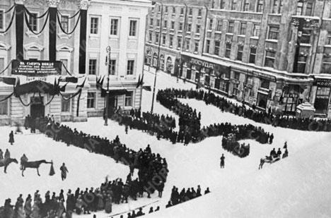 85 лет со дня смерти В.И. Ленина