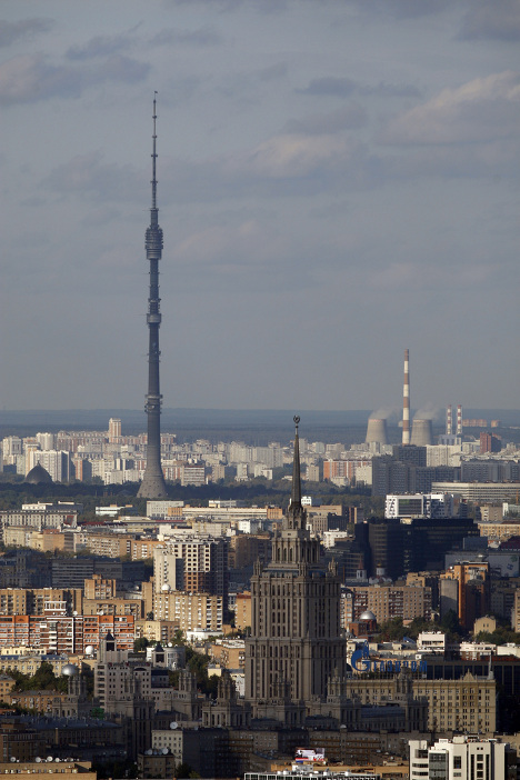 View of Moscow from top floor of Moscow State University