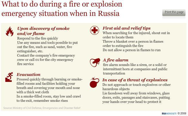 what to do during a fire or explosion emergency situation when in Russa