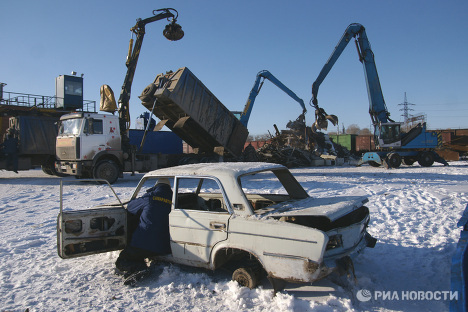 Scrapping cars step-by-step