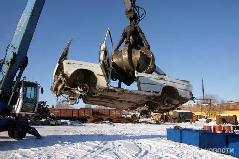 Car scrapping process