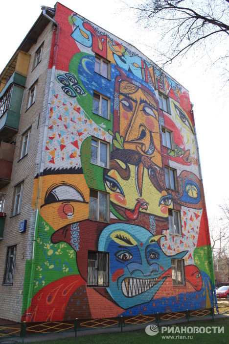 Graffiti on Moscow streets