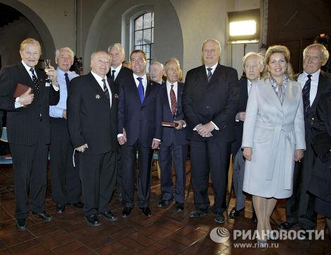 Государственный визит президента РФ Д.Медведева в Норвегию