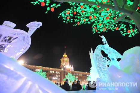 Открытие ледового городка в Екатеринбурге