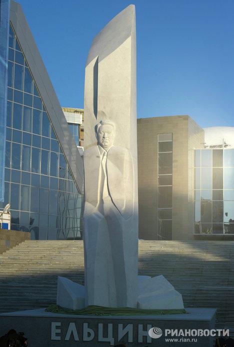 Памятник Б.Ельцину открыли в Екатеринбурге