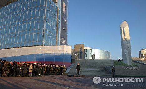 Yeltsin monument unveiled in Yekaterinburg