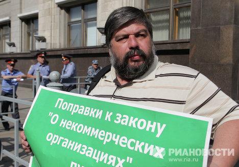 Одиночные пикеты у Госдумы РФ