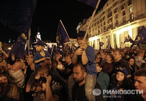 Сторонники блока Грузинская мечта на площади Свободы в Тбилиси