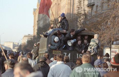 Попытка государственного переворота в Москве в 1993 году