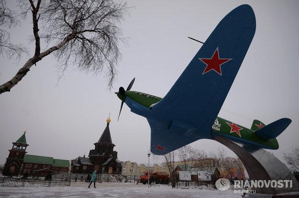 Города России. Нарьян-Мар