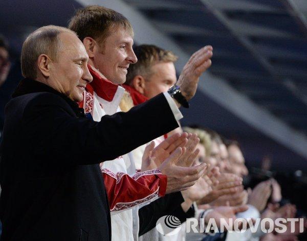 В.Путин и Д.Медведев посетили церемонию закрытия XXII зимних Олимпийских игр в Сочи