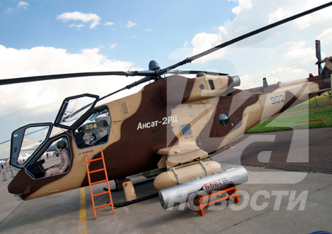 Russian combat helicopters