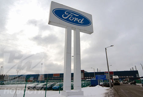 Strike at Ford's Russia plant