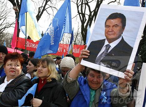 Political crisis in Ukraine