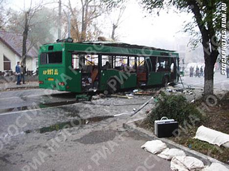 City bus explosion in Togliatti